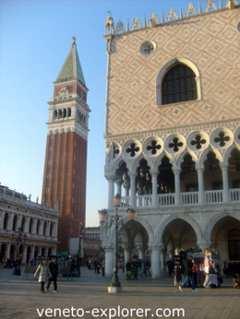 Venice Italy.St Mark Square